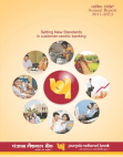 Punjab National Bank Annual Report 2011-2012