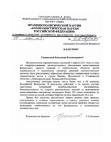 Обращения Председателя КПРФ к В.Путину и Д.Медведеву