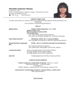 Sample Resume For OJT Student Information Technology Iqchallenged Digital  Rights Management Resume Sample Teacher Accounting Career  Ojt Resume