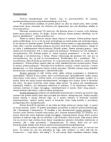 normatywizm prawniczy