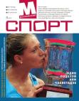Справка-вызов на сессию 9-я Чоботовская аллея Справка для выхода из академического отпуска Бутырская