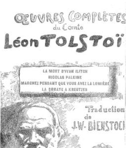 Léon Tolstoï - la mort d'Ivan Ilitch et autres oeuvres [PDF l DF]
